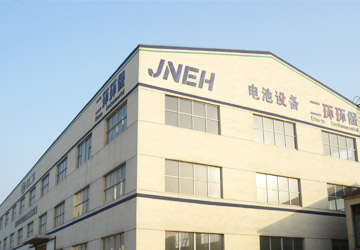 JNEH Company's gate